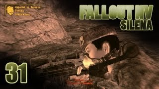 Fallout NV Silena - 031 Красный Караван
