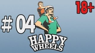"Happy Wheels Прохождение 04 ""Drugs. Blood. Carnage!"""