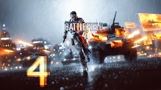 Прохождение игры Battlefield (Walkthrough)Ч.4- Сингапур, буря.