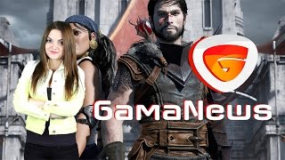 GamaNews - Eitr, The Old City: Leviathan, League of Legends и многое другое!