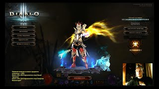 ZorG Game | Diablo III: Reaper of Souls (Cow Level)