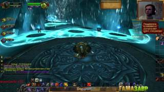 World of Warcraft l wowcircle  x10 инсты - 2 / 2