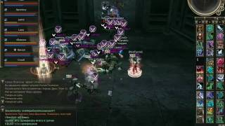 Lineage 2 Cadmus pvp IT Chaos